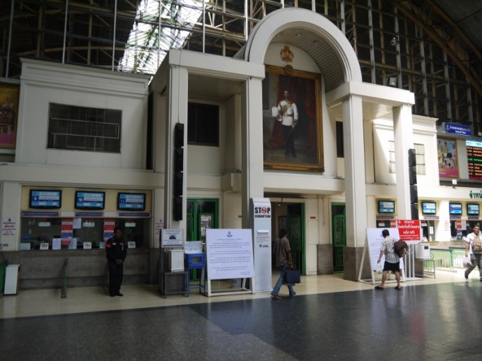 Entrance To Platforms
