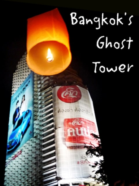 Sathorn Unique (Ghost Tower) During Loy Krathong Festival)