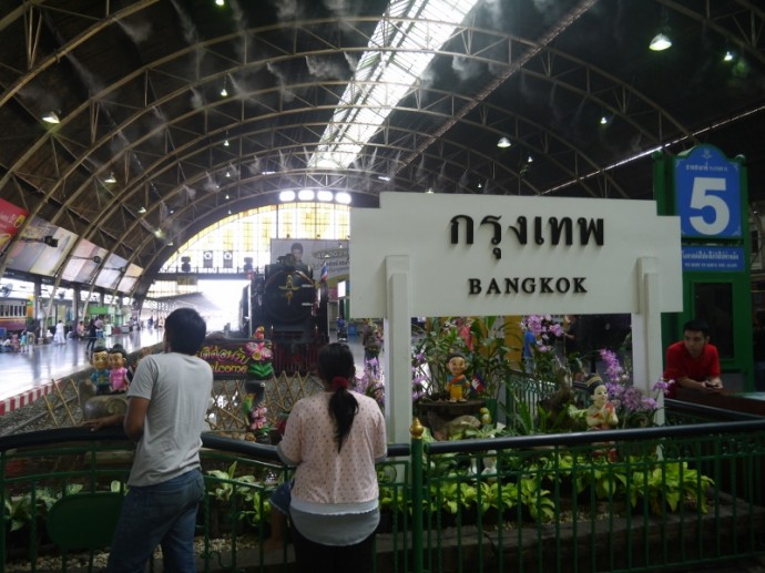 Bangkok's Hua Lamphong Train Station