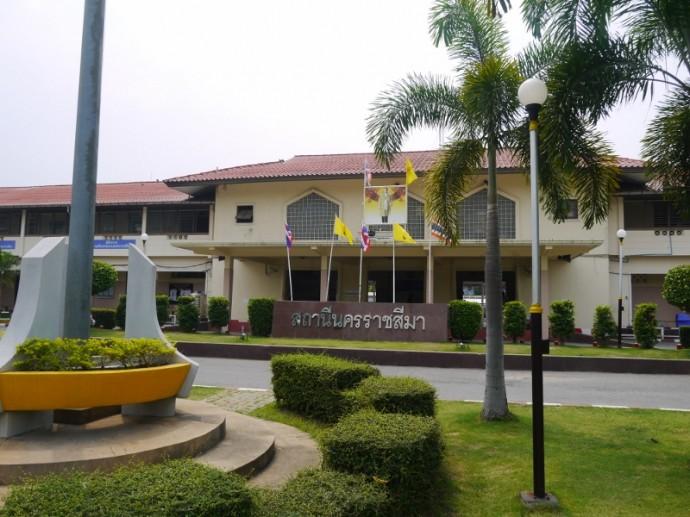 Nakhon Ratchasima (Korat) Train Station
