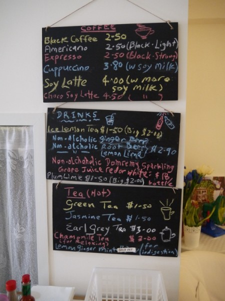 Drinks Menu At Veggie Cottage Cafe, Little, India, Singapore