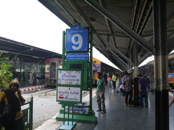 Bangkok To Sungai Kolok Train On Southern Line