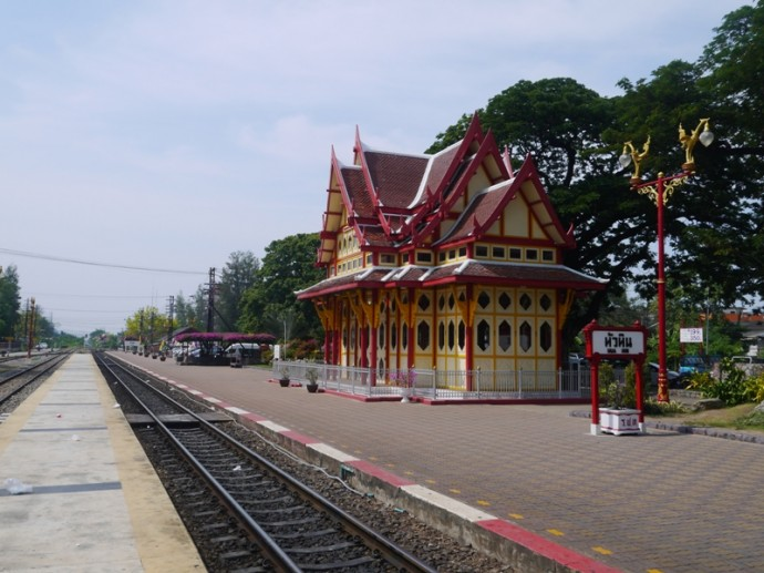 Hua Hin Train Station | Things to Do in Hua Hin