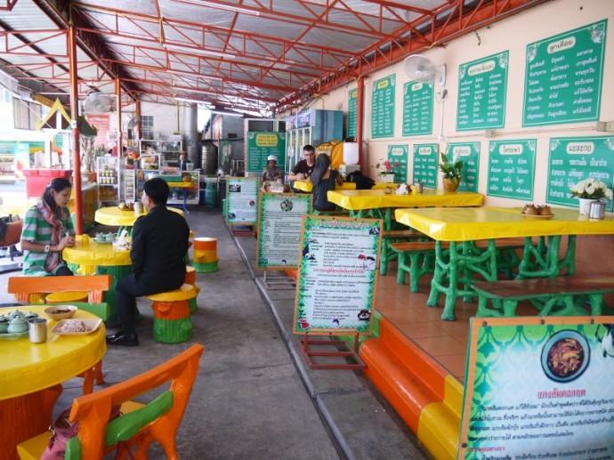 Seating Area At Seven Steps Vegetarian, Korat