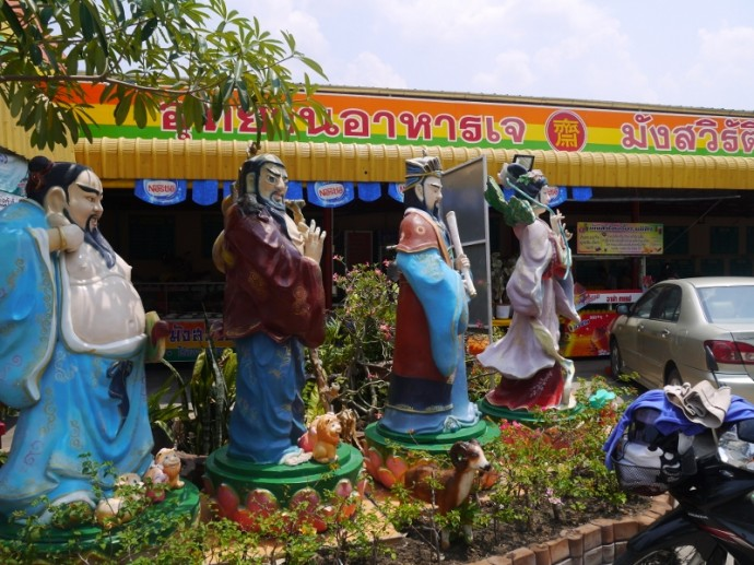 Chinese Statues At Seven Steps Vegetarian, Korat