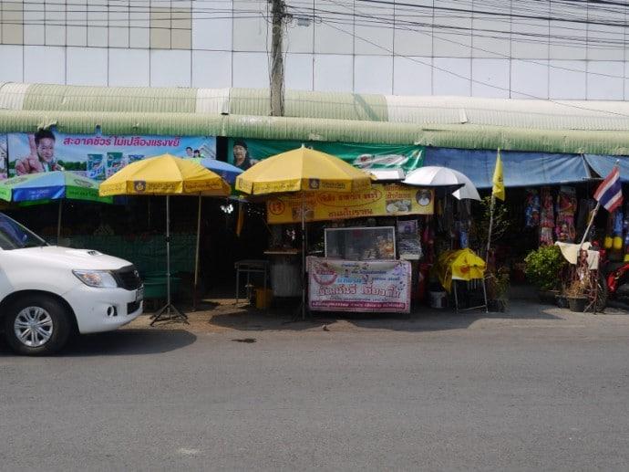 Vegetarian Street Stall, Korat