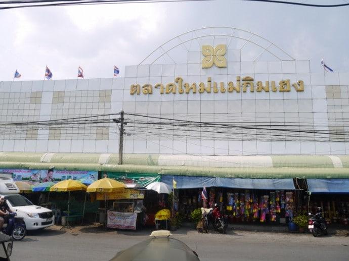 Market On Phoklang Road, Korat