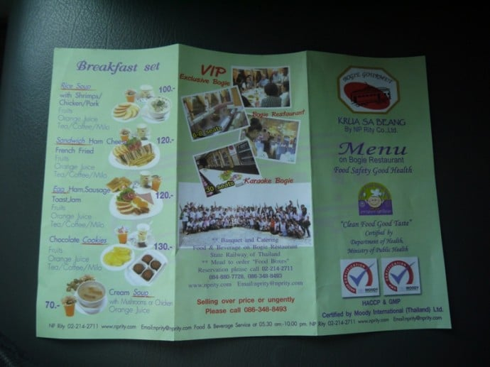 Menu For Bangkok To Butterworth Train
