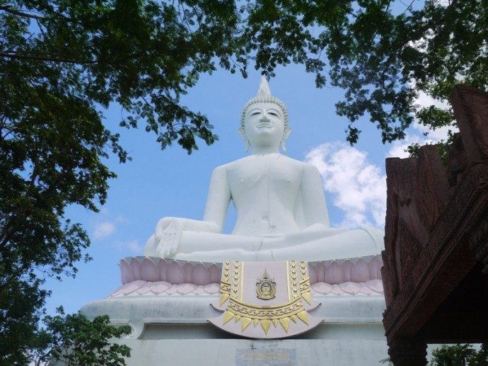 Buddha Image At Phanom Sawai Forest Park