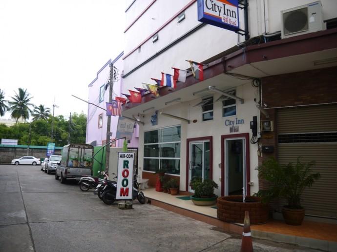City Inn, Udon Thani