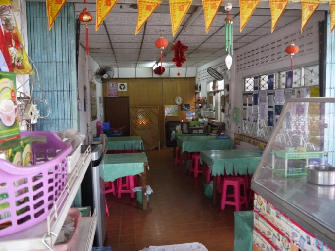 Mittraphap Road Vegetarian, Nong Khai