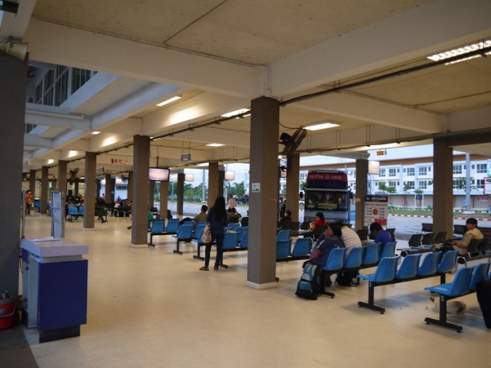 Nakhonchai Air Bus Station In Khon Kaen