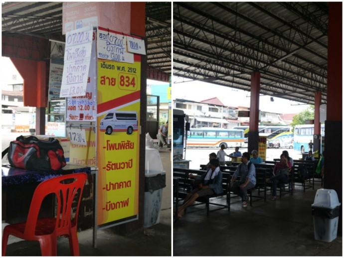 Nong Khai Bus Terminal
