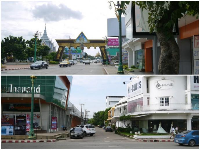 Directions To Ruen Thai Vegetarian, Khon Kaen, Thailand
