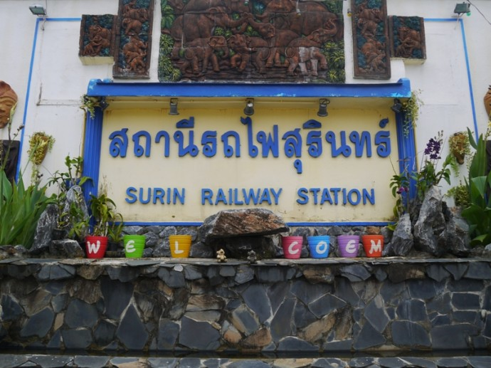 Surin Train Station