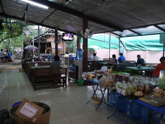 Seating At Tawanthong Vegetarian, Khon Kaen, Thailand