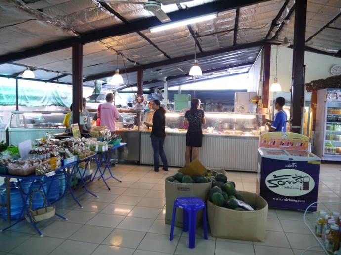 Tawanthong Vegetarian, Khon Kaen, Thailand
