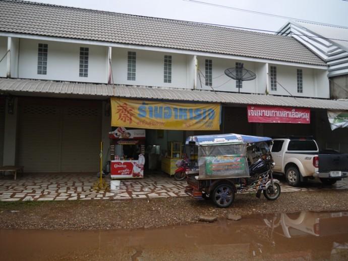 Vegetarian Restaurant, Bueng Kan, Thailand