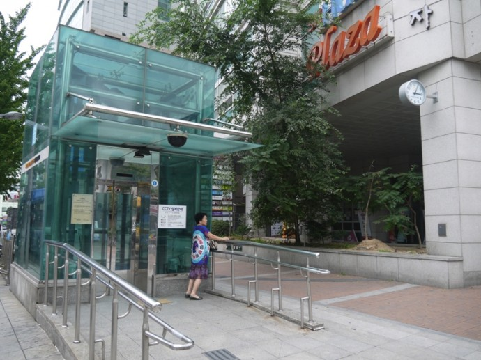 Anguk Metro Station Elevator Right Next To SK Hub