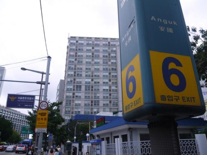 Anguk Metro Station Exit 6 Near SK Hub
