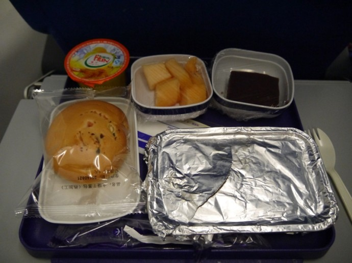 Dinner On China Eastern Airlines Flight To Hong Kong