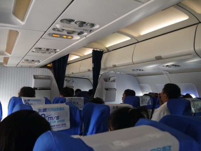 Seating On The China Eastern Airlines Flight From Kunming To Seoul