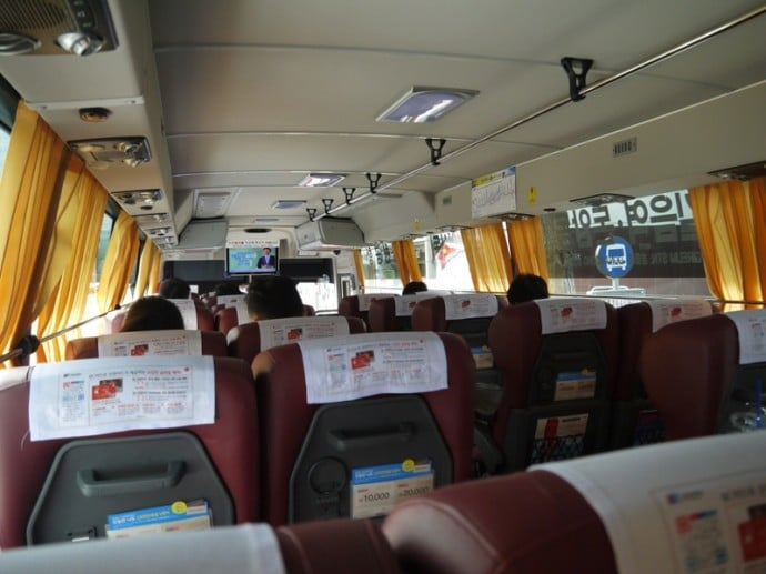 Incheon Airport To Seoul City Center Airport Limousine Bus