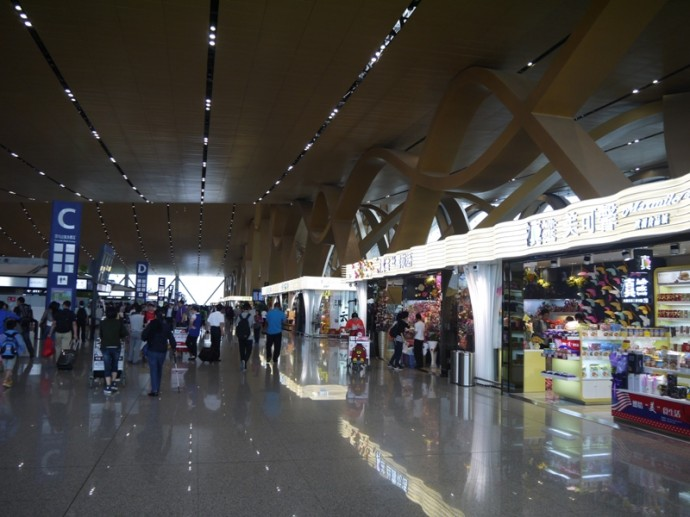 Shops In Departure Hall At Kunming Airport, China