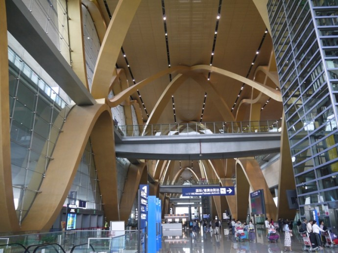 Arrivals Hall At Kunming Airport, China
