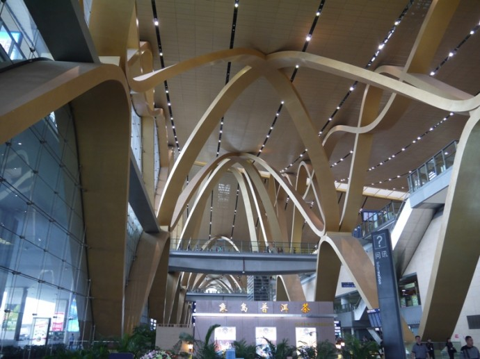 Beautiful Architecture At Kunming Airport, China