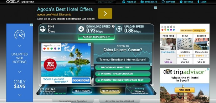 Kunming Airport Wifi Speed Test