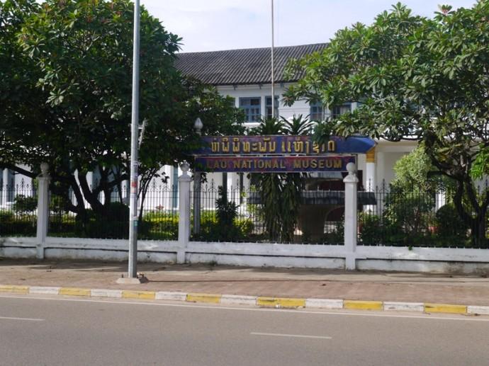 Lao National Museum, Vientiane, Laos