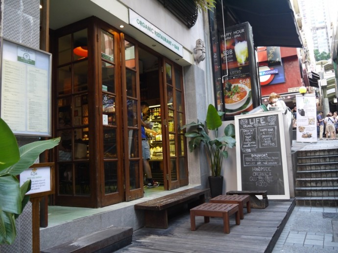 Life Cafe, Shelley Street, Soho, Hong Kong Island