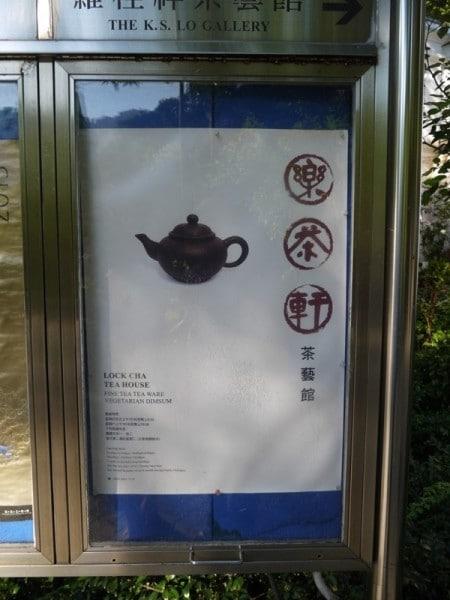 Lock Cha Tea House, Hong Kong Park, Hong Kong Island