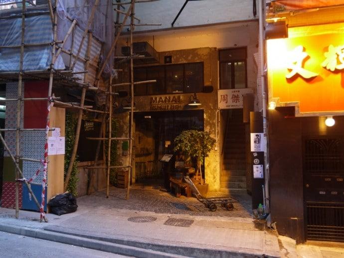 Mana! 92 Wellington Street, Hong Kong Island
