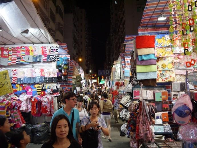 Mongkok Ladies Market, Kowloon, Hong Kong