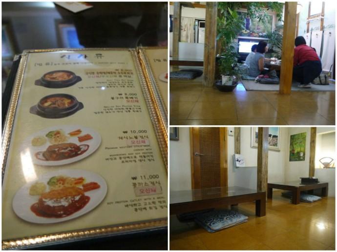 Oh Se Gae Hyang Vegetarian Restaurant In Insadong, Seoul