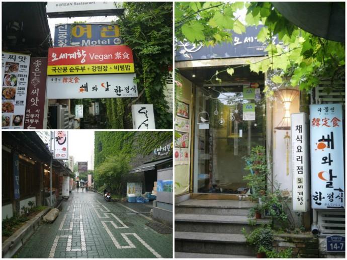 Oh Se Gae Hyang Vegetarian Restaurant, Insadong