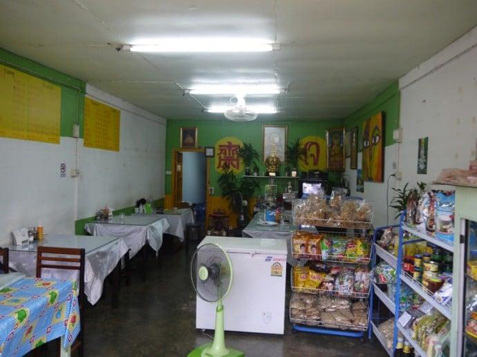 Reunion Cafe, Vientiane, Laos