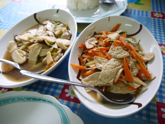 Veggie Chicken With Ginger & Spicy Mushrooms At Reunion Cafe, Vientiane