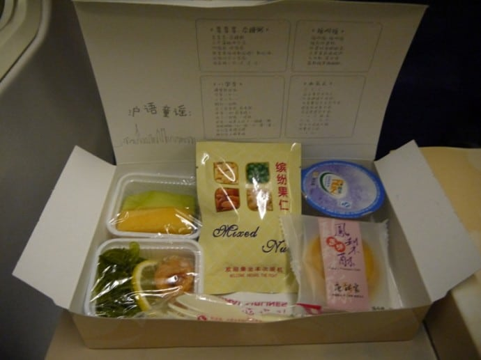 Food On The Shanghai Airlines Flight From Seoul To Shanghai