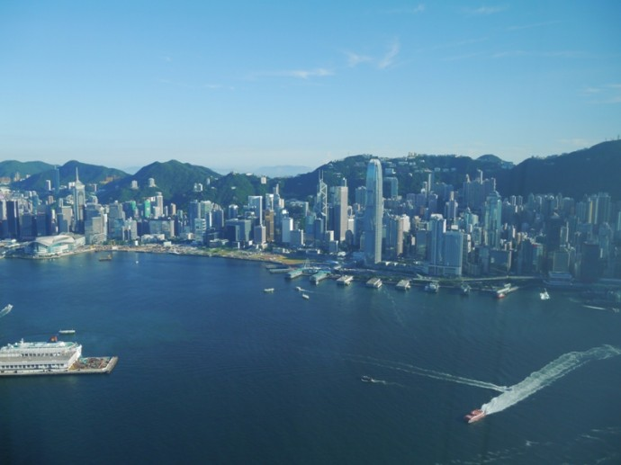 Another View Of Hong Kong Island