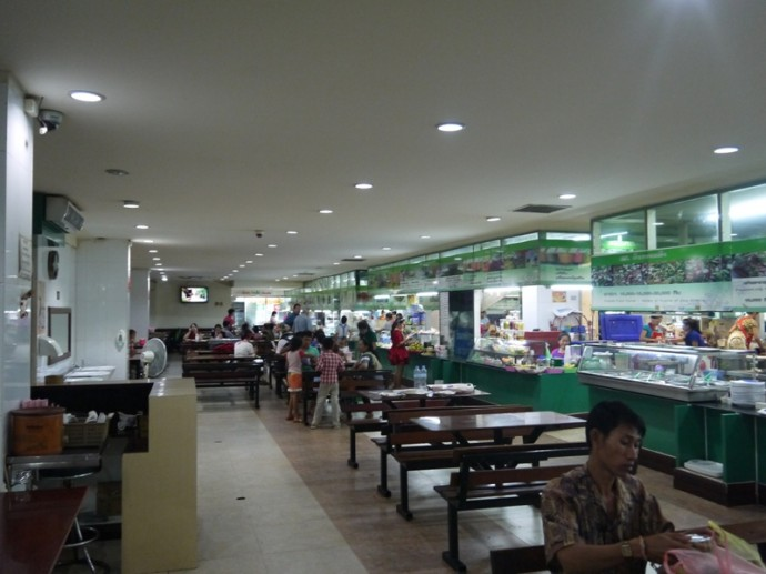 Talat Sao Mall Food Court, Vientiane