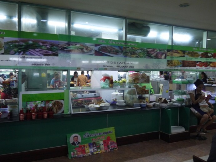Vegetarian Stall At Talat Sao Mall Food Court, Vientiane