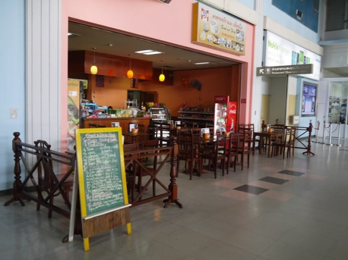 Cafe On First Floor At Vientiane Airport