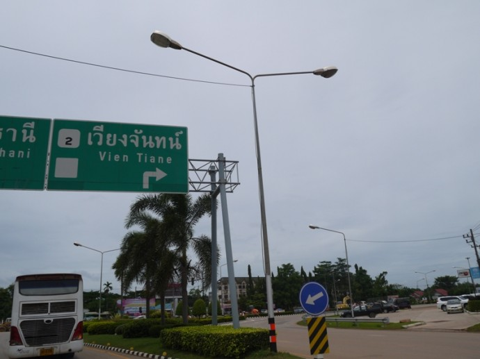 On Our Way To Vientiane
