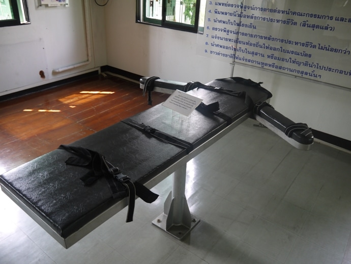 An Execution Bed At Bangkok's Corrections Museum