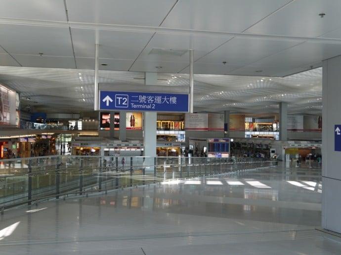 Hong Kong Airport Terminal 2