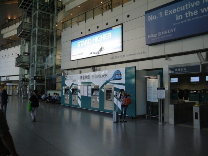 Hong Kong's Airport Express Ticket Machines