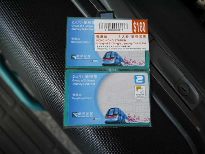 Group Tickets For Hong Kong's Airport Express Train